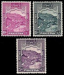 Postage Stamps And Postal History Of Pakistan Wikipedia