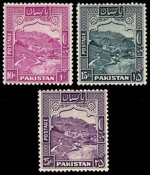 Postage stamps and postal history of Pakistan - Three 1948 Pakistani stamps showing the Khyber Pass.