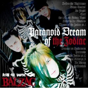 Paranoid Dream of the Zodiac - Image: Paranoid Dream of the Zodiac cover