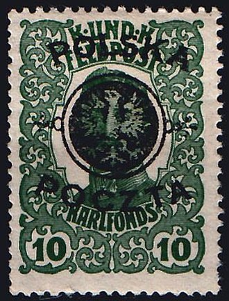 Postage stamps and postal history of Poland - Poland first Lublin overprint 10 hal stamp