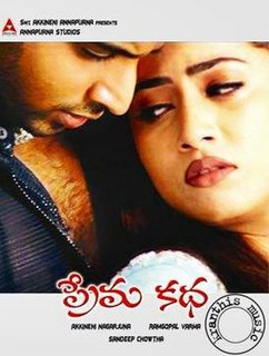 <i>Prema Katha</i> 1999 Indian film directed by Ram Gopal Varma