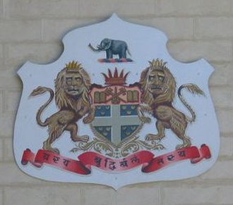 Kathiawar - Image: RKC Emblem