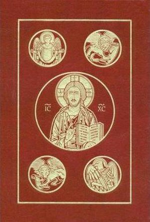 Revised Standard Version Catholic Edition - Ignatius Bible (Revised Standard Version, Second Catholic Edition). The cover illustration is called The Four Evangelists by Christopher J. Pelicano.