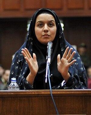 Reyhaneh Jabbari - Reyhaneh Jabbari in court 2008