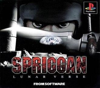Spriggan (manga) - PlayStation cover of Spriggan: Lunar Verse.