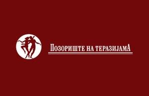 Terazije Theatre - Theatre on Terazije logo