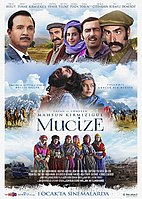 Picture of a movie: The Miracle