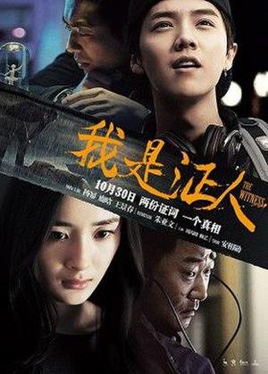 Zhu yawen wife sexual dysfunction
