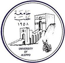 University of Aleppo Logo.jpg