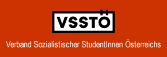 Socialist Students of Austria - Logo of Socialist Students of Austria