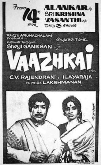 Vaazhkai (1984 film) - Image: Vaazhkai 1984