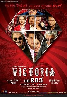 Victoria No 203 (2007) SL YT w/eng subs - Om Puri, Anupam Kher, Jimmy Shergill, Preeti Jhangiani, Javed Jaffrey, Johnny Lever