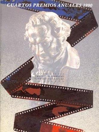4th Goya Awards - Image: 4th Goya Awards logo