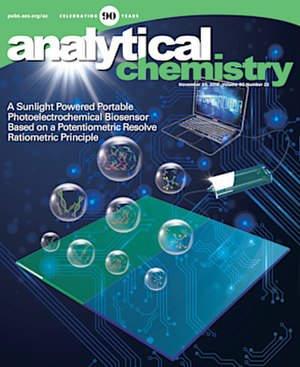 Analytical Chemistry (journal) - Image: Achem cover