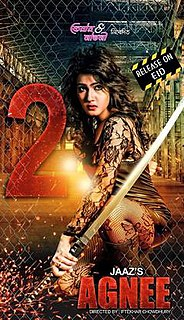 <i>Agnee 2</i> 2015 film by Iftakar Chowdhury