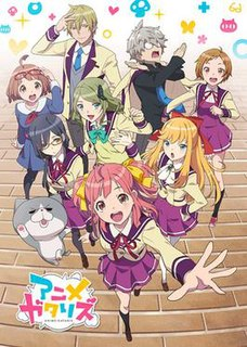 <i>Anime-Gatari</i> 2015 film