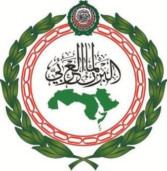 Arab Parliament - Image: Arab Parliament emblem