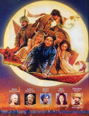 Arabian Nights (miniseries) - Poster for the miniseries, designed by Drew Struzan