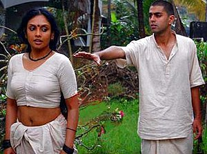 Atayalangal - A still from the movie