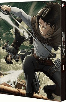 Attack On Titan Season 3 Wikipedia