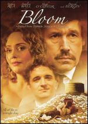 Bloom (film) - DVD Cover