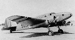 Caproni Ca.310 - One of the four Norwegian Caproni Ca.310s c. 1939