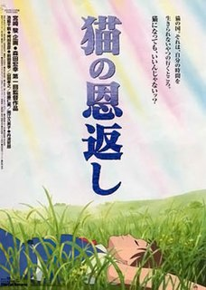 <i>The Cat Returns</i> 2002 Japanese animated film directed by Hiroyuki Morita