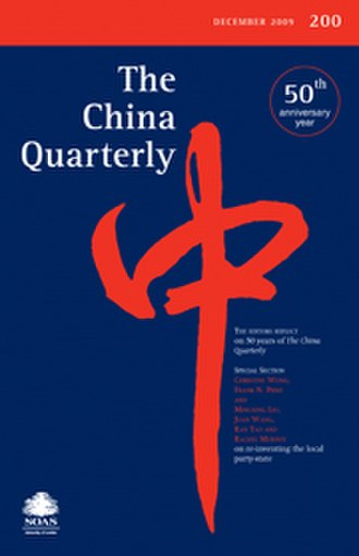The China Quarterly - Image: China Quarterly