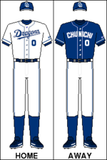 ChuDrag Uniforms.PNG