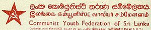 Communist Party of Sri Lanka - Communist Youth Federation