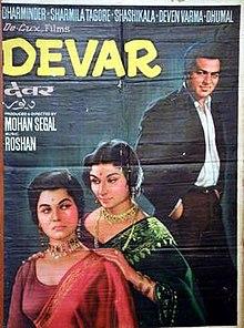 Devar (1966) DVD SL YK - Dharmendra, Sharmila Tagore, Deven Verma and Shashikala