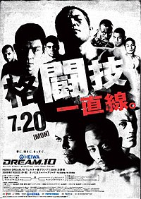 A poster or logo for Dream.10: Welter Weight Grand Prix 2009 Final Round.