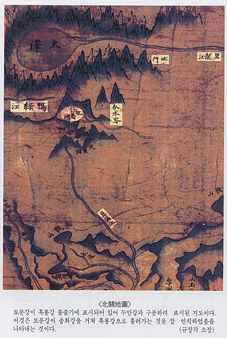 Jiandao - Image: Duman