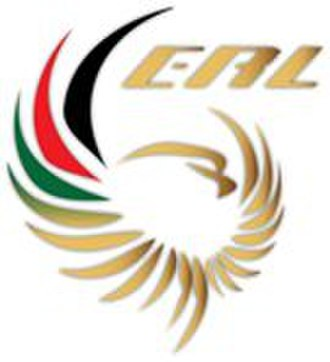 Emirates Rugby League - Image: ERL Logo