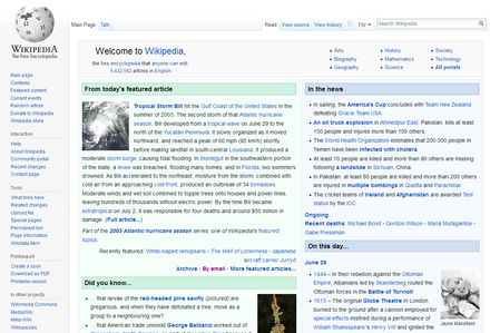 The home page of the English Wikipedia EnglishWikipedia 29June2017.png