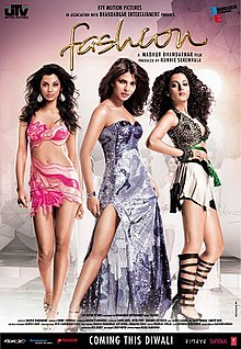 The poster depicts three women standing at a ramp, looking forward with confidence. Text at the top of the poster reveals the title and production credits.