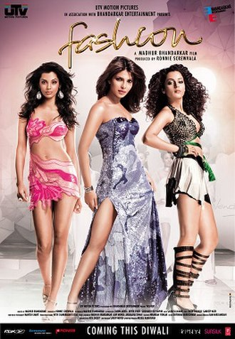 Fashion (2008 film) - Theatrical release poster
