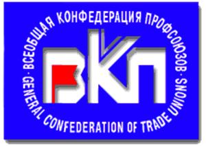 General Confederation of Trade Unions - Image: GCTU logo