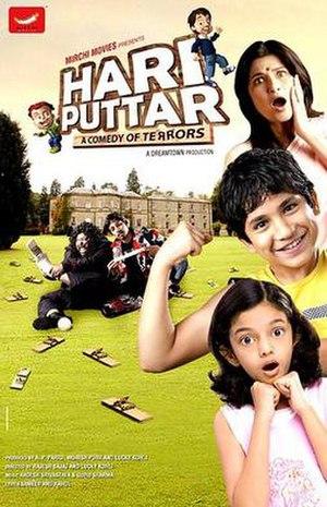 300px-Hari_Puttar,_A_Comedy_of_Terrors.j