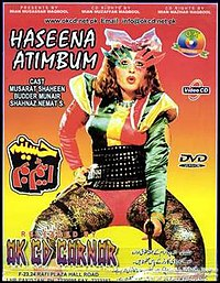 «·´¯`·»¦« Old Pakistani Movie Covers «·´¯`·»¦« 200px-Haseena_Atom_Bomb_film_poster