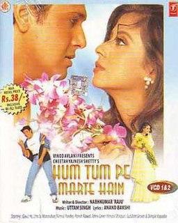 <i>Hum Tum Pe Marte Hain</i> 1999 Indian film