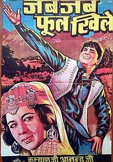 <i>Jab Jab Phool Khile</i> 1965 Indian film directed by Suraj Prakash