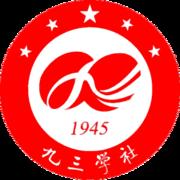 Logo de la Société Jiusan.png