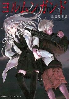 <i>Jormungand</i> (manga)