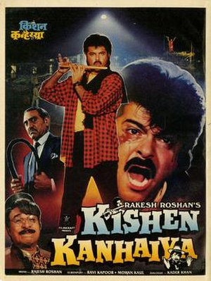 Kishen Kanhaiya - DVD cover featuring Madhuri (left) and Anil (right)