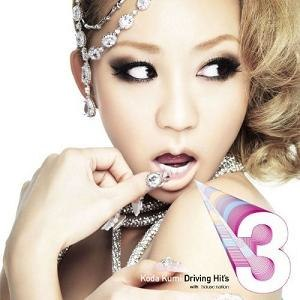 Koda Kumi Driving Hit's 3 - Image: Kumi Koda Driving Hit's 3
