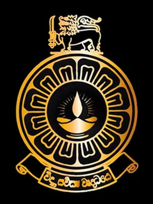 Open University of Sri Lanka - Open University of Sri Lanka Crest