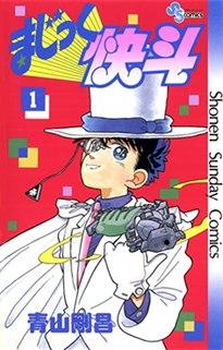 <i>Magic Kaito</i>