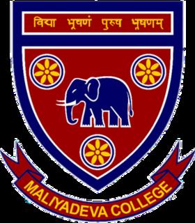 Maliyadeva College National school in Kurunegala, Sri Lanka