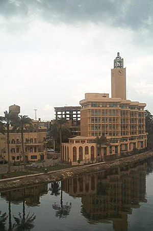 Menoufia University - Image: Minufiya University